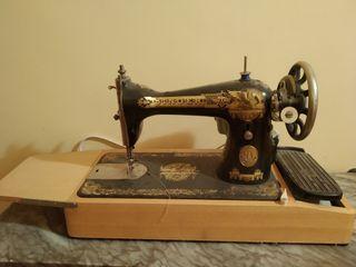 Máquina de coser antigua, Original Singer
