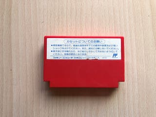Mighty Final Fight [NINTENDO NES/FAMICOM]