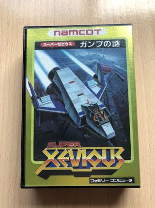 Super Xevious [Nintendo NES/FAMICOM][CIB]