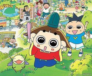Ojaru Maru El príncipe Mackaroo anime japón manga