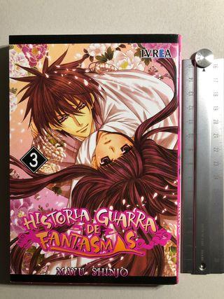 MANGA25. Historia guarra de fantasmas -Mayu Shinjo