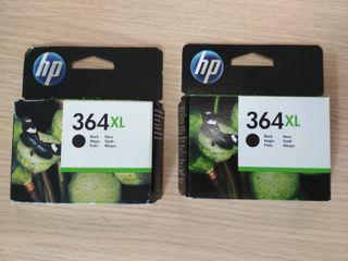 Lote de 2 Cartuchos tinta HP