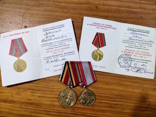 Medallas soviéticas conmemorativas
