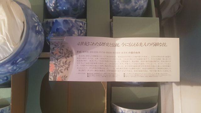 juego de te japonés auténtico