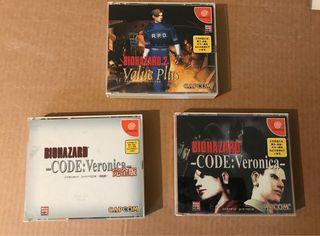 Pack Biohazard Dreamcast JAP
