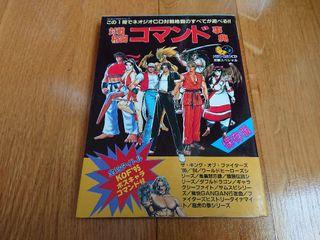Neo Geo Book Double Dragon World Heroes KOF SNK
