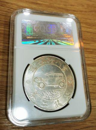 1.912 Moneda Rep China 1$