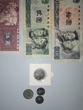 China. Lote monedas y billetes.
