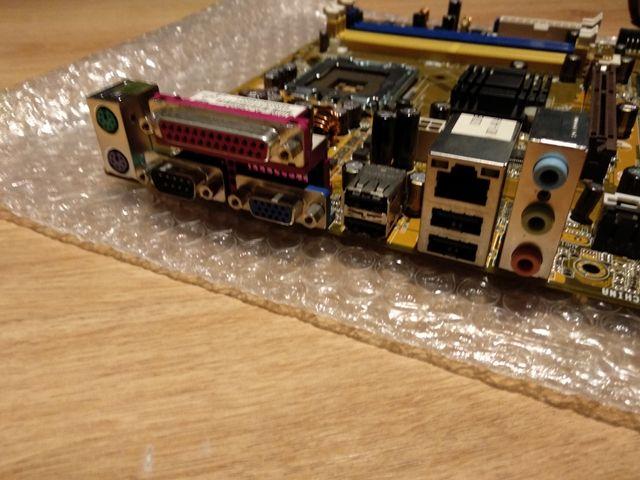 Placa base Asus P5VDC-MX LGA775