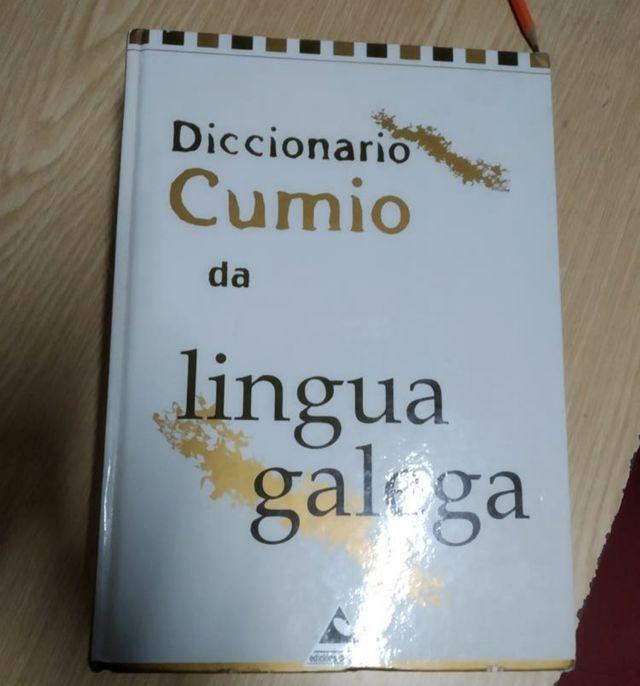 Diccionario Cumio da lingua galega