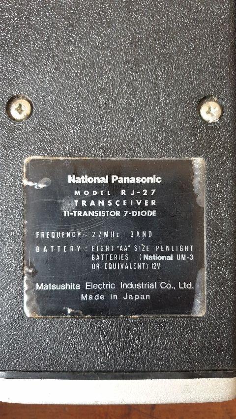 National Panasonic RJ-27 WALKIE TALKIE