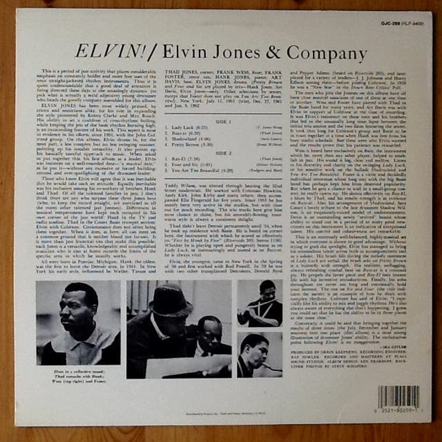 """ELVIN JONES """"ELVIN!"""" LP"""