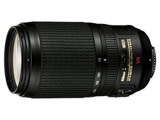 Nikon 70-300 VR FF NUEVO !!!