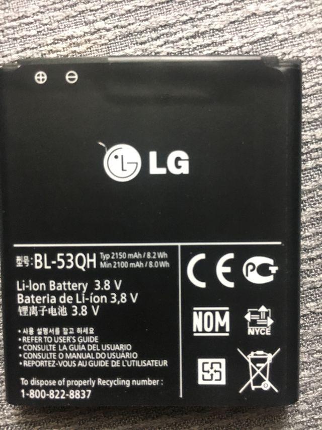 Batería para LG BL-53QH