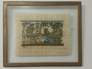 Cuadro papiro egipcio