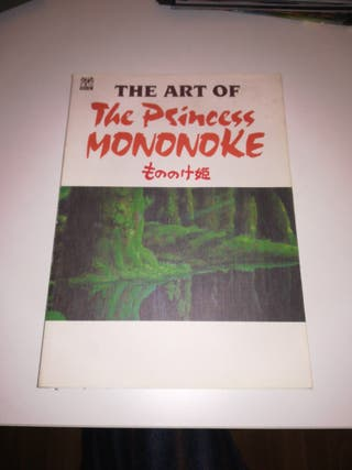 The art of The Princess Mononoke.
