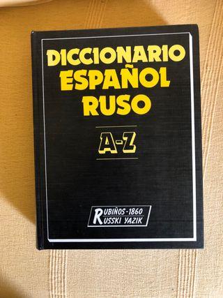 Diccionario Español Ruso ENVÍO GRATIS