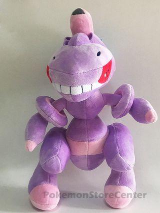Peluche GENESECT Gigante 30cm pokemon funko pop