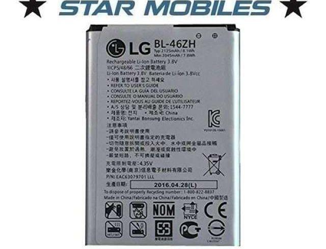 BATERIA LG K7 K8 X-210 K-350N 2125MAH