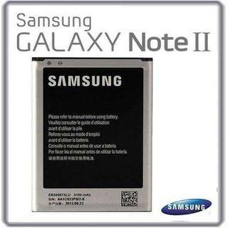 Bateria Original Samsung Galaxy Note 2