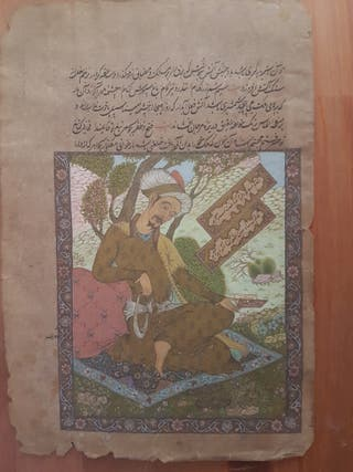Pintura persa sobre papel antiguo del siglo XVIII