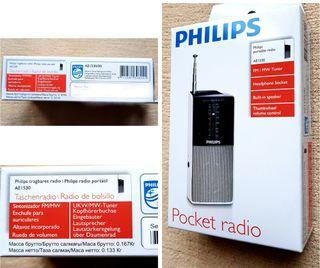 Philips RADIO BOLSILLO/ALTAVOZ.Precintado