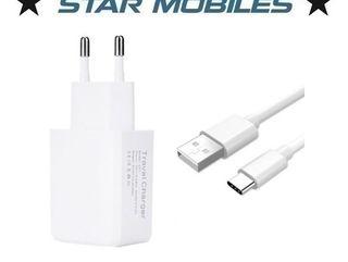 CARGADOR COMPATIBLE USB TIPO C NUEVO