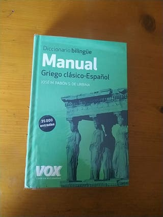 Diccionario de Griego clásico