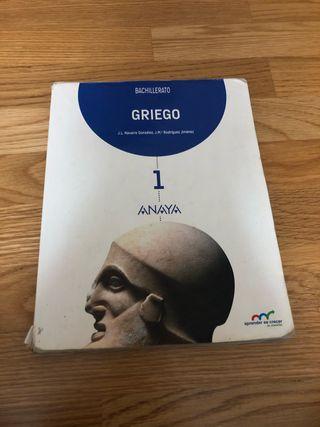Libro de Griego 1 bachillerato Anaya