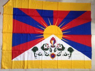 Bandera del TIBET