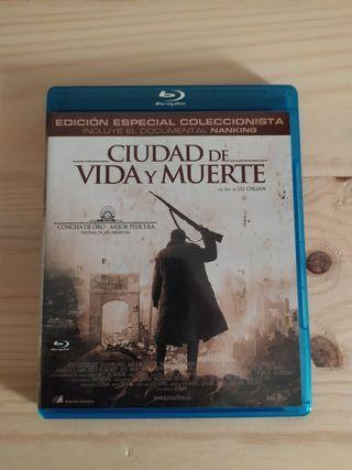 Ciudad de Vida y Muerte (Ed. Esp.) blu-ray