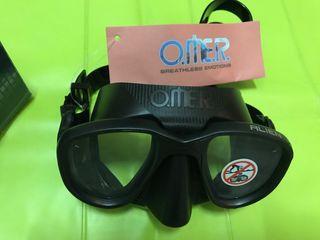 Mascara Omer Alien (Nueva)