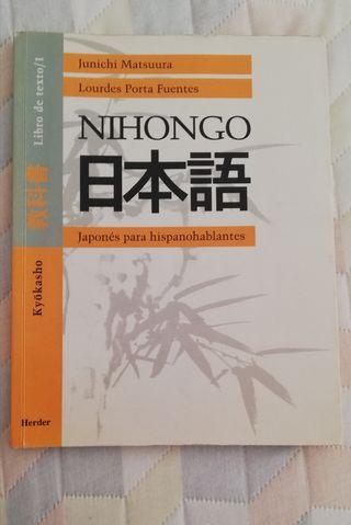 Japonés para hispanohablantes