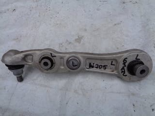 SWINGARM LEFT MERCEDES W205 63 AMG 20565LI