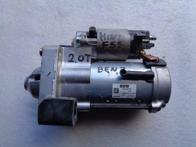 STARTER MINI F55 2.0 TURBO GASOLINE 7645979