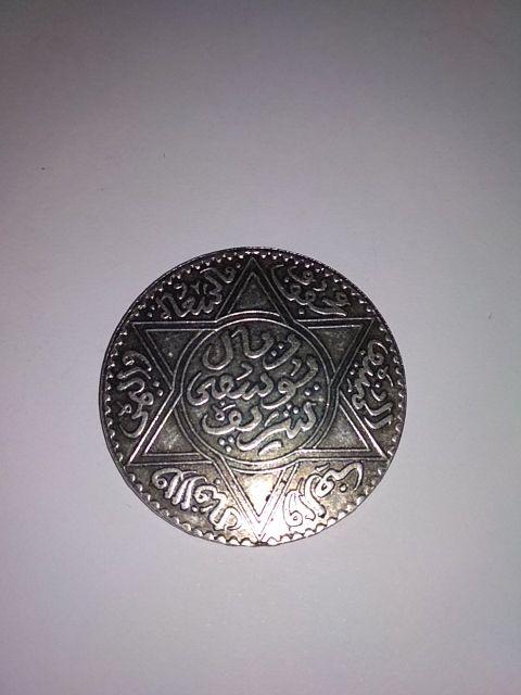 Moneda árabe antigua 1331 (10 DIRHAMS)