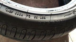 Pirelli P7 225/45/17