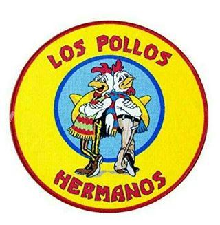 ALFOMBRA LOS POLLOS HERMANOS