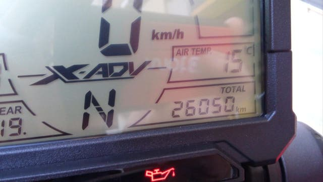 HONDA X-ADV RALLY