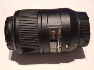 objetivo Nikon 85 VR