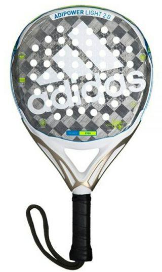 Adidas adipower light 2.0