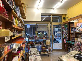 Traspaso librería Girona