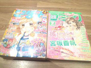 comics revistas japonesas