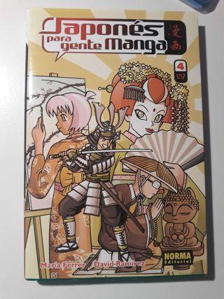 japonés para gente manga