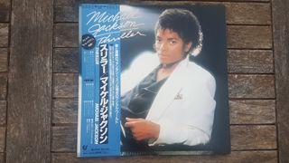 Vinilo Michael Jackson Thriller 1982