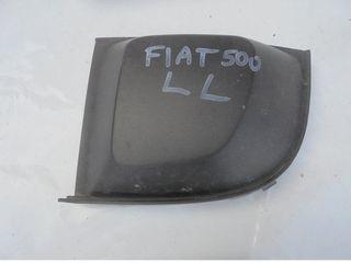 GRILLE BUMPER LEFT FIAT 500