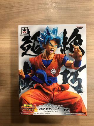 Goku SSGSS Capsule Transcendence Art Vol.1