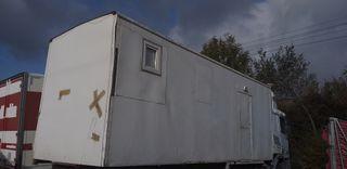 cajon de camión