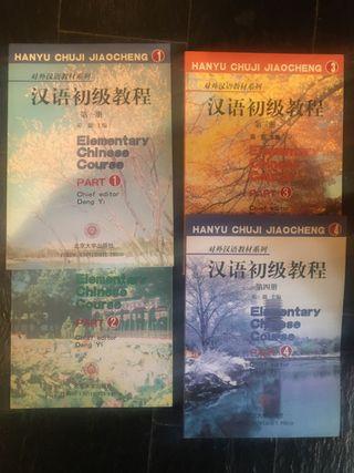 Curso de Chino Elemental
