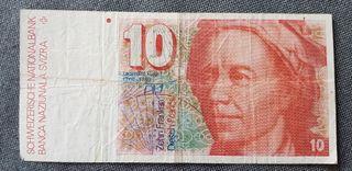 Billete de 10 francos suizos.